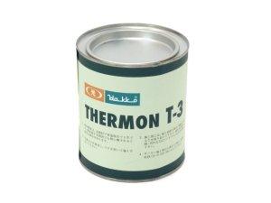 画像1: 伝熱セメント サーモンセメント