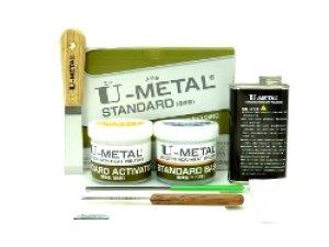 画像1: 金型補修材 ユーメタル(U-METAL)