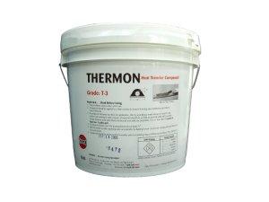 画像2: 伝熱セメント サーモンセメント
